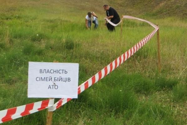 На Рівненщині учасники АТО отримали у власність майже тисячу гектарів землі