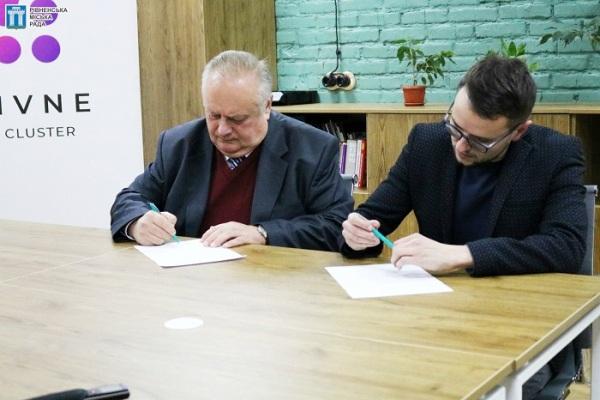 Підписано меморандум про співпрацю міста Рівне та ГО «ІТ КЛАСТЕР РІВНЕ»