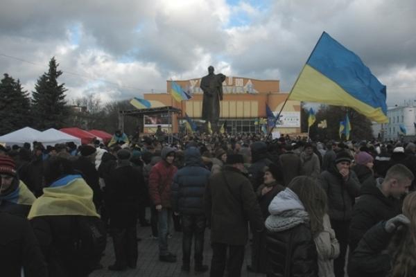 Завтра, 21 листопада, українці відзначатимуть День Гідності та Свободи