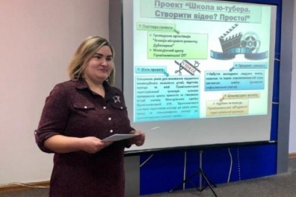У Рівненській ОДА презентували 14 молодіжних проектів