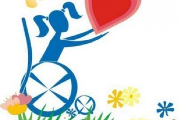 В Острозі проводять благодійну акцію до Міжнародного дня інвалідів