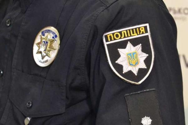 Рівненська поліція запрошує на роботу