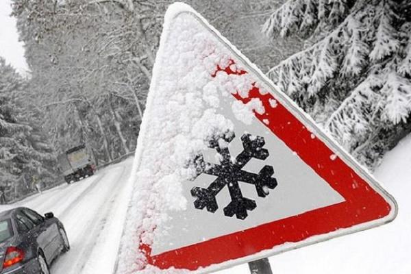 На Рівненщині попереджають про погіршення погодніх умов