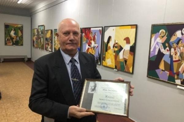Премію імені Ніла Хасевича вручили рівненському художнику Івану Жилці