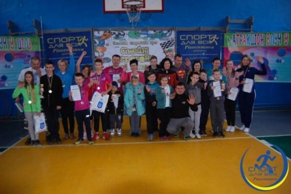 На Рівненщині завершився перший тур «Сімейних перегонів. Рухова активність».