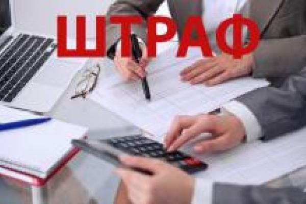 Підприємцям Рівненщини на замітку: з 1 січня 2019 року зростуть штрафи за «нелегалів»