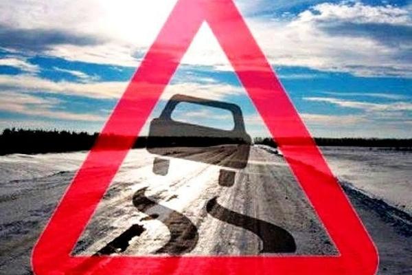 Відсьогодні прогнозують на дорогах Рівненщини ожеледицю та ускладнення руху на дорогах
