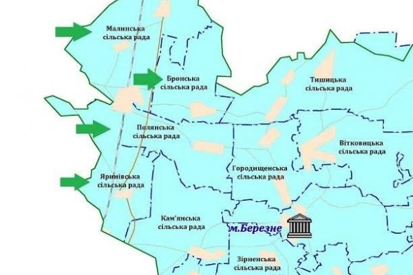 У Березнівському районі створили першу ОТГ