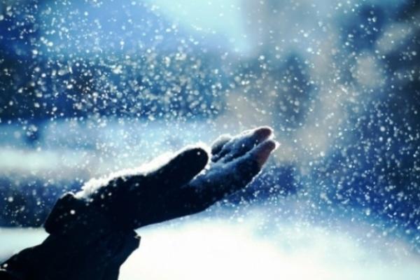 Sinoptik: Погода в Рівному та Рівненській області на п'ятницю, 30 листопада