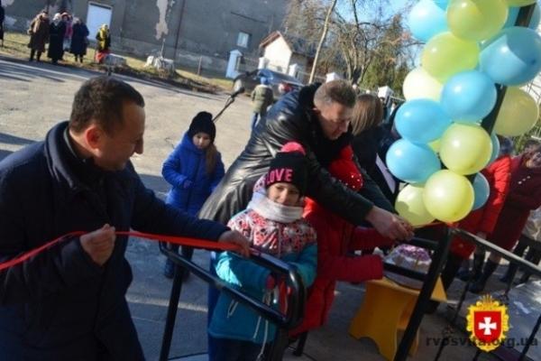 У Рокитному відкрили інклюзивно-ресурсний  центр: сьомий на Рівненщині