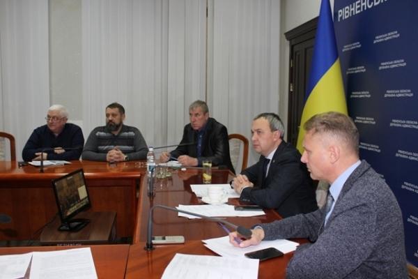 Рівненщина долучилася до Всеукраїнської наради з питань безбар'єрного середовища