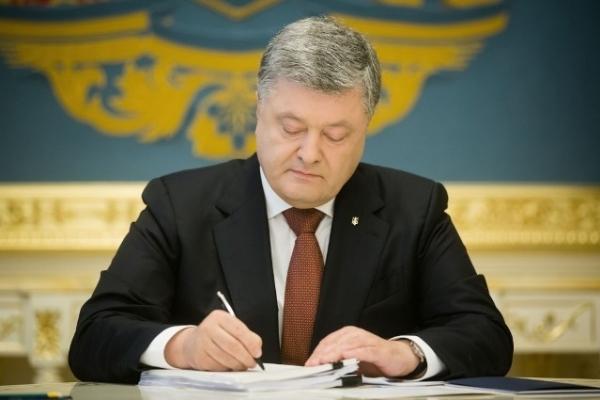 Президент підписав Указ про завершення децентралізації до 2020 року