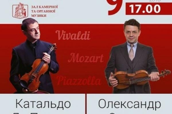 """""""Vivaldi, Mozart, Piazzolla"""" – музика століть у Рівненській філармонії"""
