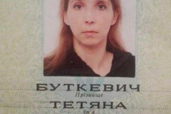 На Рівненщині розшукують зниклу жінку (Фото)