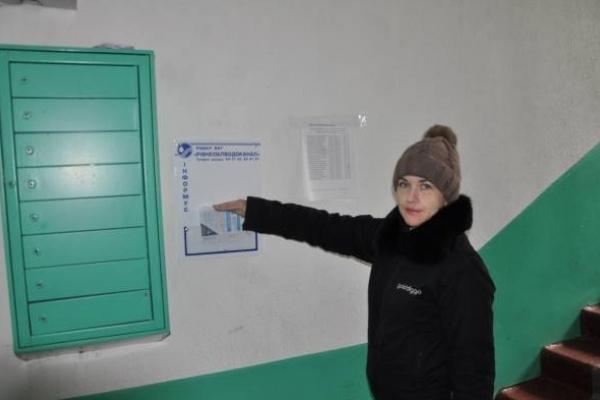Майже у 100 будинках «Рівнеоблводоканал» встановив інформаційні таблички для рахунків
