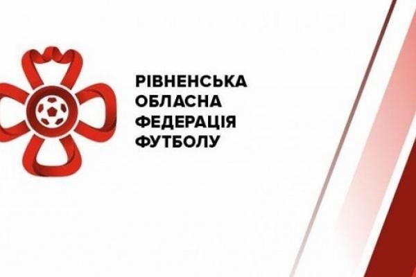 Звіт Контрольно-дисциплінарного комітету РОФФ