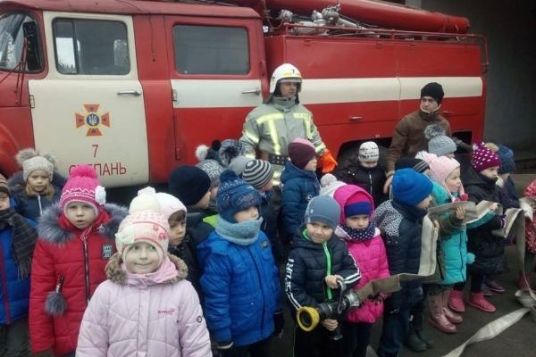 Рятувальники дбають про маленьких жителів Рівненщини (Фото)
