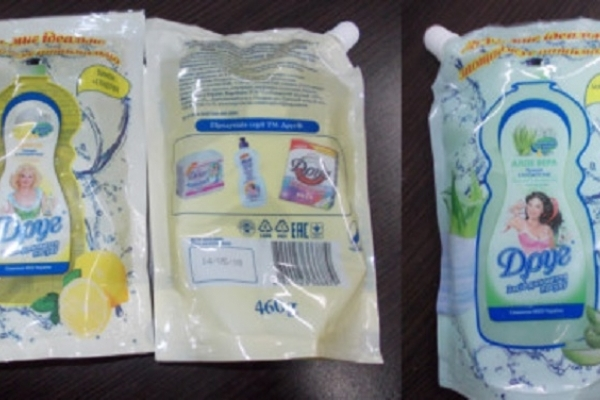 Невідповідні стандартам миючі засоби розповсюджують на Рівненщині