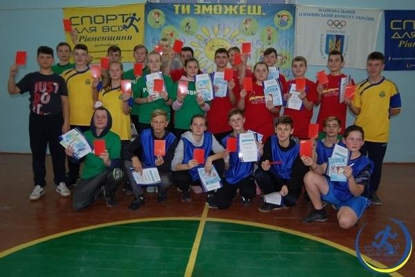 В Острозі відбулися спортивні змагання