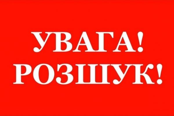 На Рівненщині розшукують зловмисників (фото)