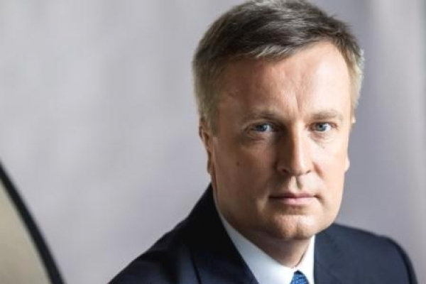 Наливайченко: «Я переконую партнерів в ЄС підтримати нас у боротьбі з агресором, а у нашій службі розвідки – скандал з російськими паспортами