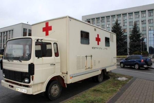 Військовим в АТО допомагатиме рівненський «шпиталь на колесах»