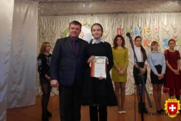 Дубровицька  молодь  обрала лідера  року