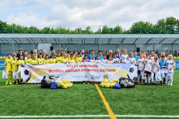 Аматорські футбольні клуби Рівненщини можуть одержати грант в 11000 євро