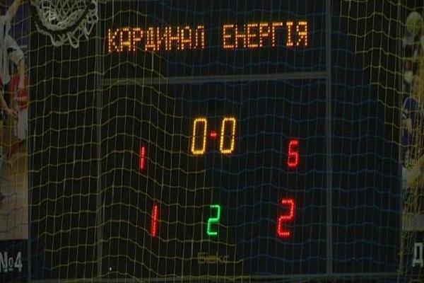 «Кардинал-Рівне» вдруге у сезоні поступився «Енергії»