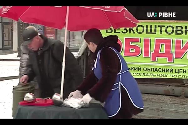 Безкоштовні гарячі обіди роздають у центрі Рівного (відео)