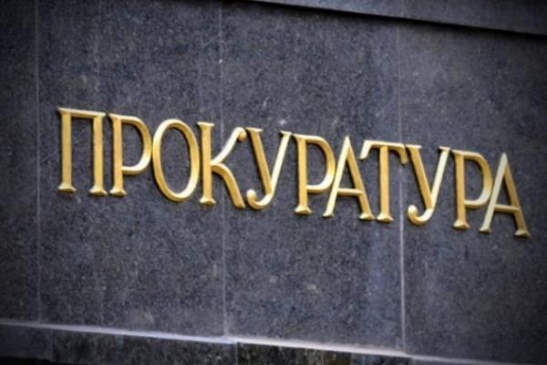 На Рівненщині розслідують факт заволодіння бюджетними коштами