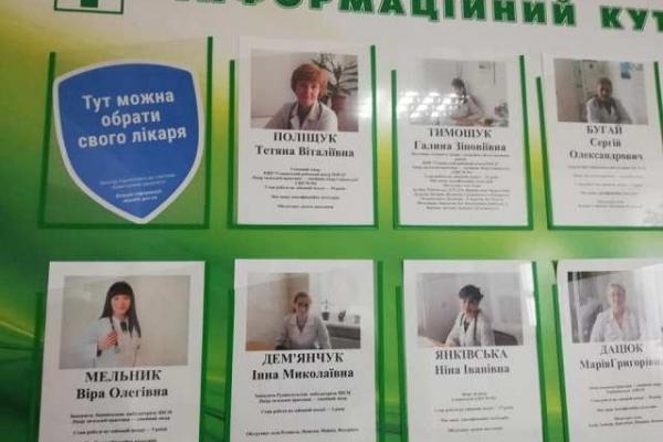 Медзаклади Рівненщини діляться історіями успіхів