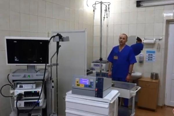 Рівненській обласній лікарні передали нове обладнання (Відео)