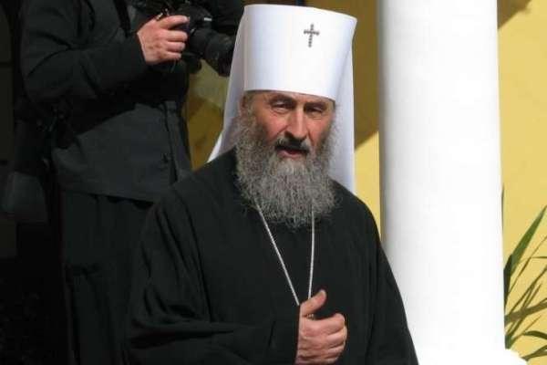 УПЦ МП сьогодні, 20 грудня, перейменували на Російську церкву в Україні