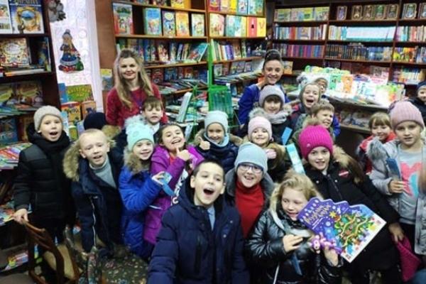 КП «Рівнекнига» запрошує дітей на свято в резиденції Святого Миколая
