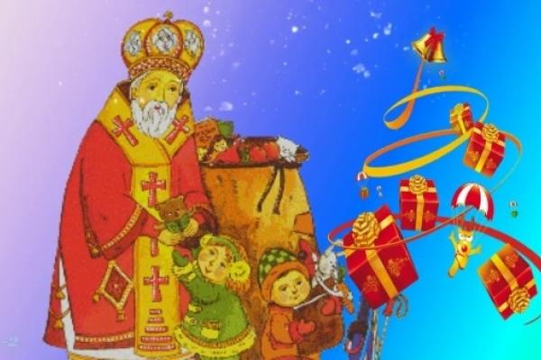 «Рівнекнига» запрошує малечу на зустріч зі Святим Миколаєм