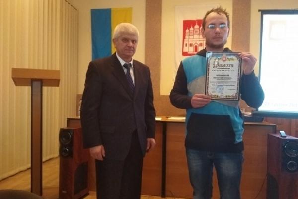 В Острозі депутата міськради відзначили за меценатство
