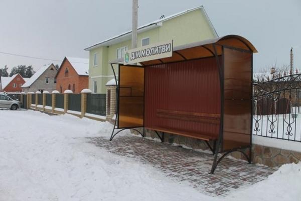 Нові зручні зупинки з'явилися на Рівненщині (фото)