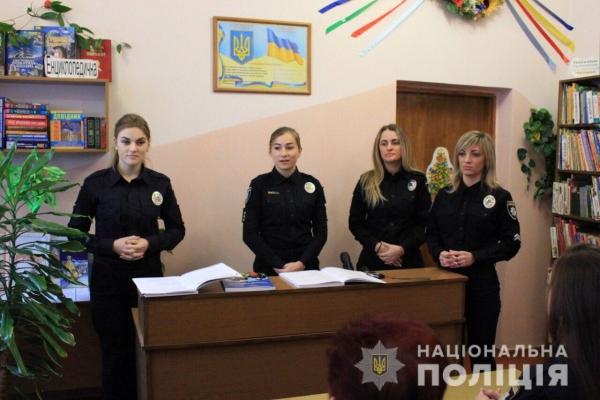 Проект «Шкільний офіцер поліції» стартував у Рівному (Фото)