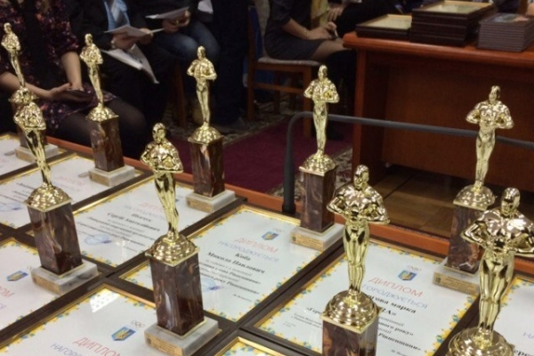 «Героїв спортивного року Рівненщини» обиратимуть у тринадцяти номінаціях