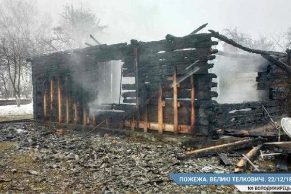 На Володимиреччині внаслідок пожежі родина втратила все, що мала