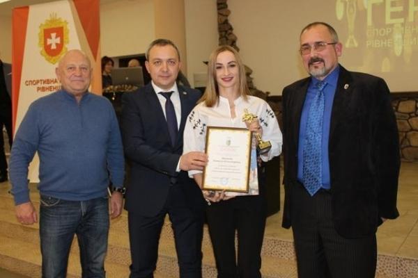 Стали відомі імена найкращих спортсменів Рівненщини за досягнення 2018 року
