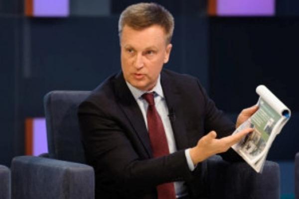 Наливайченко: «Україна має адекватно відреагувати на санкційні дії Кремля і ввести нові обмеження»