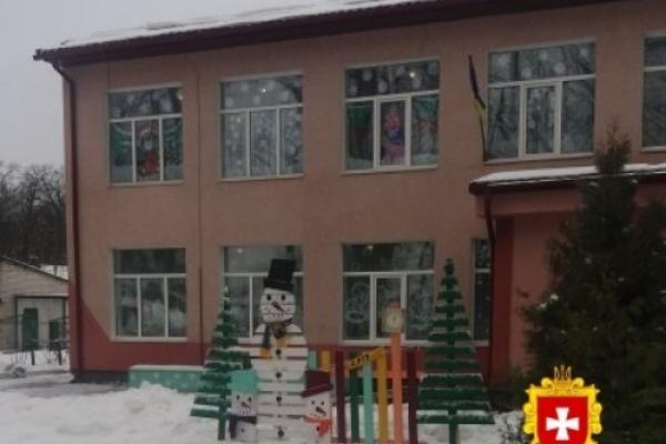 Визначено найкращі дитячі садочки на Рівненщині
