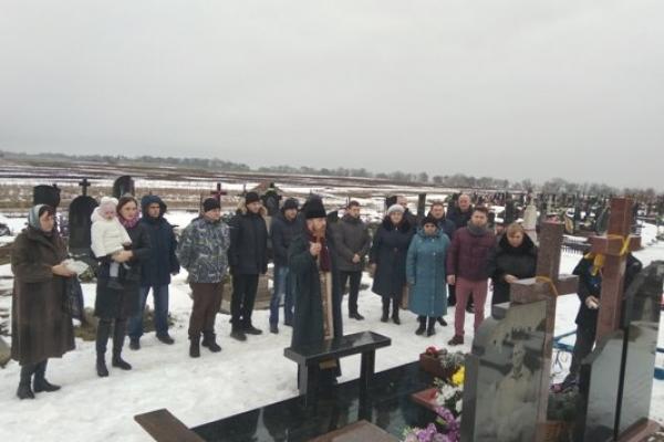 Пам'ять забуттям не обростає… – у Млинові пом'янули Героя