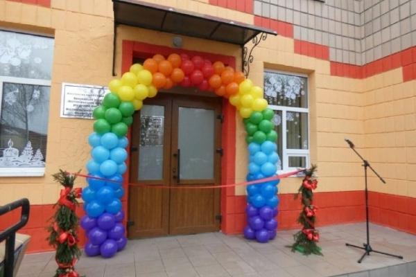 Інклюзивно-ресурсний центрвідкрили уКостополі (Фото)