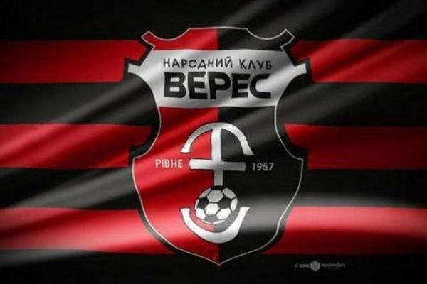 Керівництво клубу НК «Верес» запрошує уболівальників на зустріч
