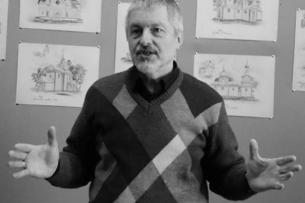 30 грудня рівненські музейники вітають з днем народження свого колегу, іконознавця Віктора Луца