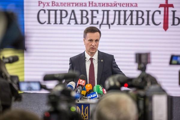 «В основі моєї президентської програми — безпека і спокій громадян», — Наливайченко