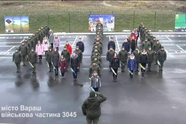 У Вараші нацгвардійці РАЕС  влаштували флешмоб у підтримку українських моряків